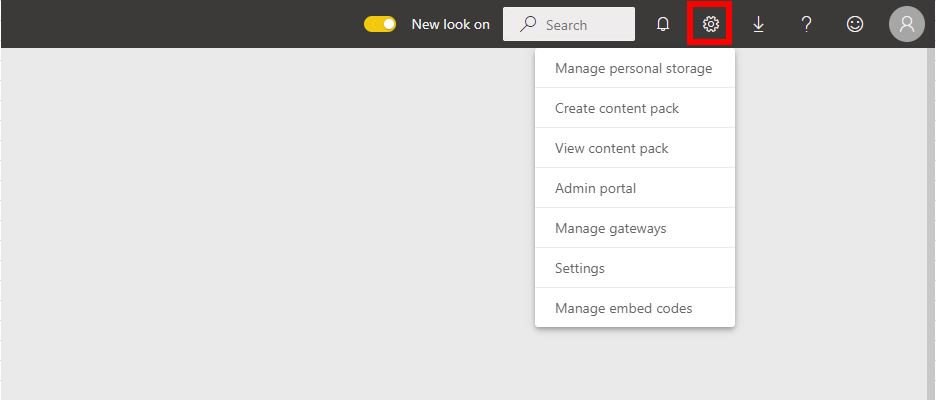 Power BI Online setting Step 1